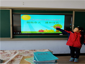 第一小学开展植树节系列活动