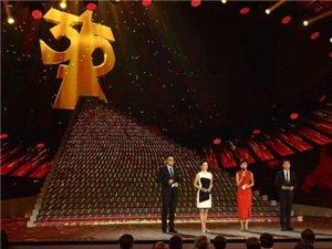 2018年央视315晚会(时间主题+曝光名单+直播地址)