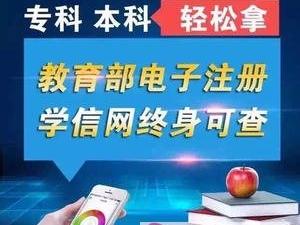 2018年济宁怎么能快速提升学历_网络教育