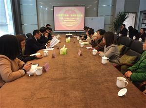 邛崃市检察院检察开放日活动;心系留守妇女