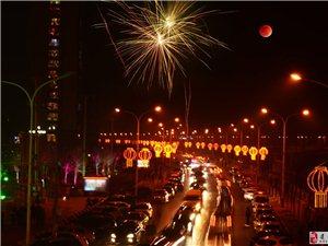《十五的月亮十五元园》山城元宵节