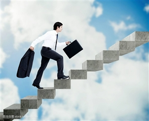 你们觉得现在的事业处于哪个阶段?