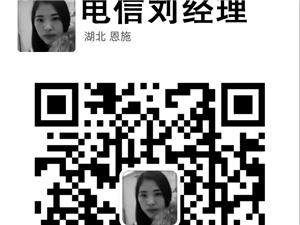 电信15万元薪招募合作伙伴!