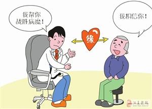 """【青�O】�罨菥辏�獒t患供需天平加上信任""""砝�a"""""""