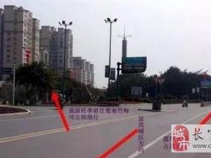 长宁多条道路半封闭施工;旺季去蜀南竹海可这样绕行