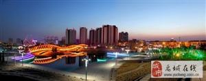 都来看看禹城的锦绣山川