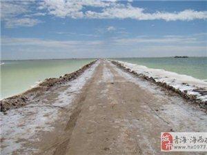 我国唯一用盐铺的路:长32公里,曾被外国专家质疑,维护方法奇特