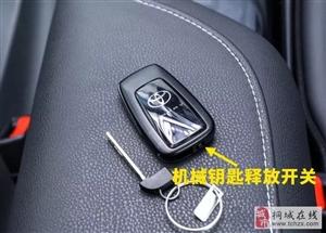 智能钥匙没电开不了车?两步完美解决问题