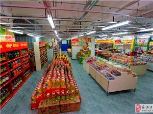 丹江口这家超市改了模样,只为您更好购物体验。