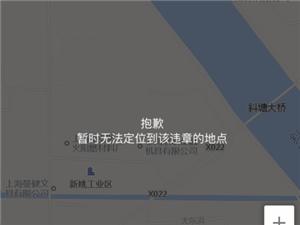 省道203114公里500米,这是在什么地方?被扣了六分
