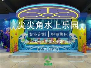 儿童室内水上乐园加盟商如何利用微信营销