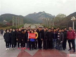 宝坻在线旅游山东济南2日游