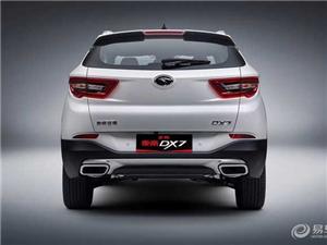 新款东南DX7将搭载1.8T+6速双离合 配置有提升