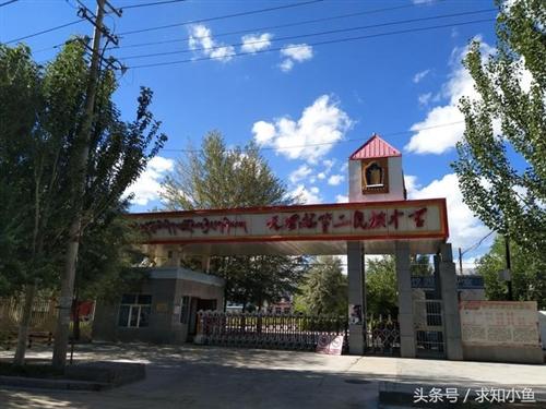 天峻县第二民族中学:在高原上的蒸蒸日上的校园