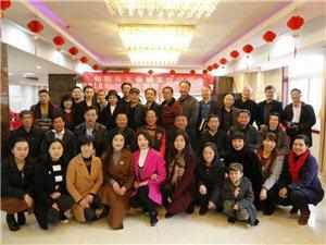 旬阳太极城文化研究会2018年工作部署暨三太文化研读隆重开幕