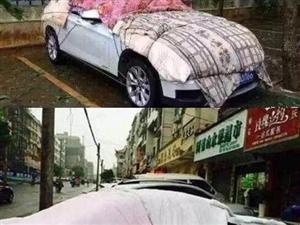 雷雨季节来临,爱车防冰雹有奇招