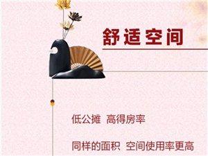 京博・和苑,暖春三月,132-140�O新品三居,儒约而至!