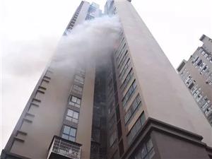 巴城一高层房屋起火,所幸救援及时无人员伤亡!