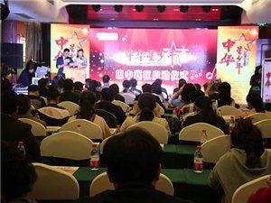 《中华星少年》巴中赛区海选正式启动