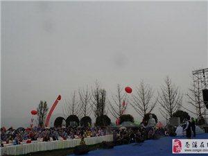 四川(果类)生态旅游节暨第十四届苍溪梨花节开幕式
