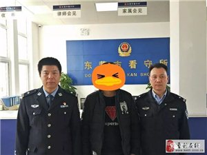 又有3名醉驾司机被刑拘了,垦利的小伙伴们可长点心吧!