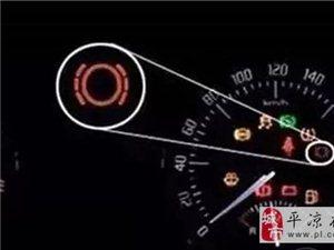 汽车知识|小小的刹车片竟有这么多知识