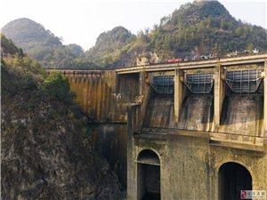 湄潭角口水电站