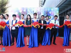 广物首届梦幻光影乐园盛大开幕  市民新增娱乐好去处