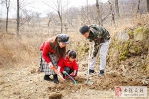住梯田上的小院,种植一棵小树, 静享与家人团聚的美好时光