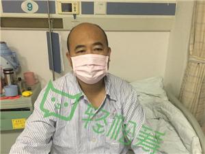 爱心转发:丈夫患急性白血病急需手术,望大家施以援手!