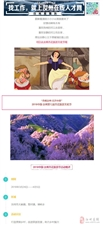 【汝州��府】错过了花,就是错过了春――2018中国・汝州杏花旅游文化节