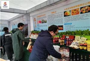 临潼头条  西安市首届农民节盛大开幕 临潼区组团参加
