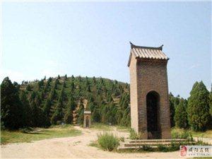 汉武帝刘彻的陵墓――――-茂陵