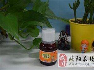 春季预防孩子咳嗽的正确方法