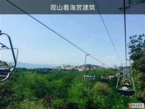 短线游线路(招远舍邦旅行社)