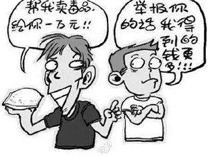 【�U散】�P�粟,拿���睿��e�蠖酒贩缸镒罡呖色@30�f元���睿�