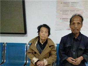 汉中六旬老太被救助 邻居看到头条信息帮她回家