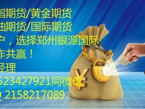 做香港恒生指数期货哪家公司正规?
