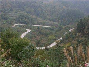 安康香山之旅