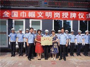 潢川交警大队荣获2017年度 交通安全管理工作多项荣誉称号