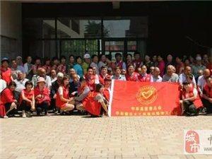 中牟县慈善总会康乐义工慈善志愿者走进嘉和养老院和雁鸣湖镇社区养老院开展