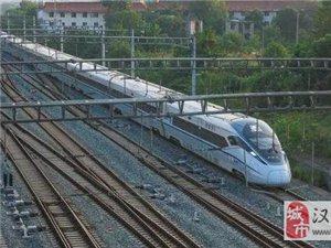 汉中已着手谋划兰天汉铁路,未来西行更为便捷!