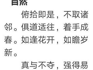 【书画交流】溶斋课堂2018年第三次雅集活动纪实