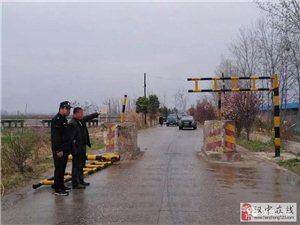 汉中男子损坏公共设施,被处行政罚款