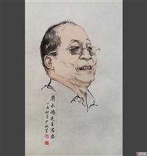 尹斌业2017年人物画像作品选