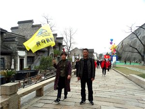 徒步秦淮河16公里 赏春十朝古都花艳柳绿 (二)