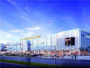 出售华斯购物广场后面三层别墅300多平米,40年产权,180万左右,价