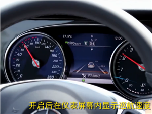 奔驰E300改柏林之声音响电动尾门一脚踢ACC自适应巡航香氛系统