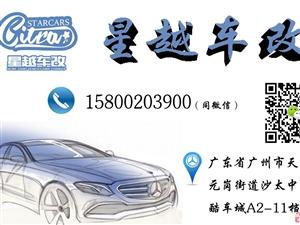 奔驰CLS哈曼卡顿BO高音头GLA刷CarPlay 电动尾门ACC自适
