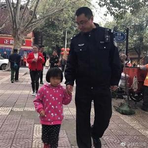汉中北大街,一女童走失获救